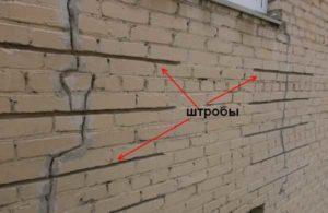 Инструменты и материалы для ремонта кирпичной стены