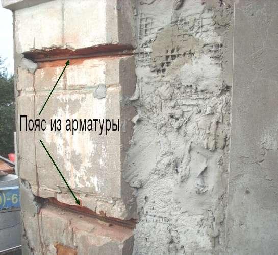 кирпичного дома своими руками стяжка